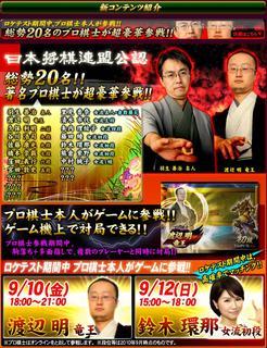 tenkaichi2.JPG